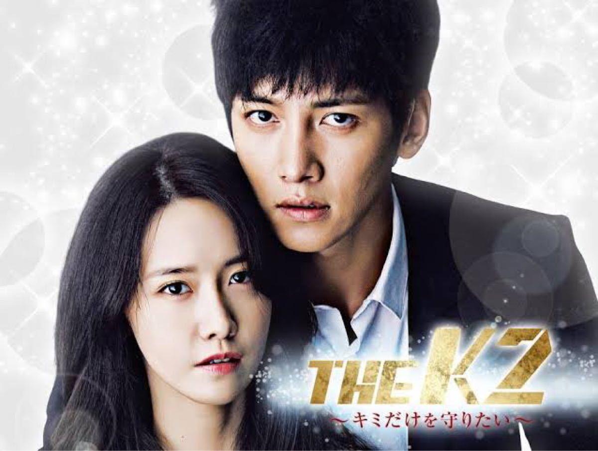 韓国ドラマ K2 DVD『レーベル印刷有り』全話