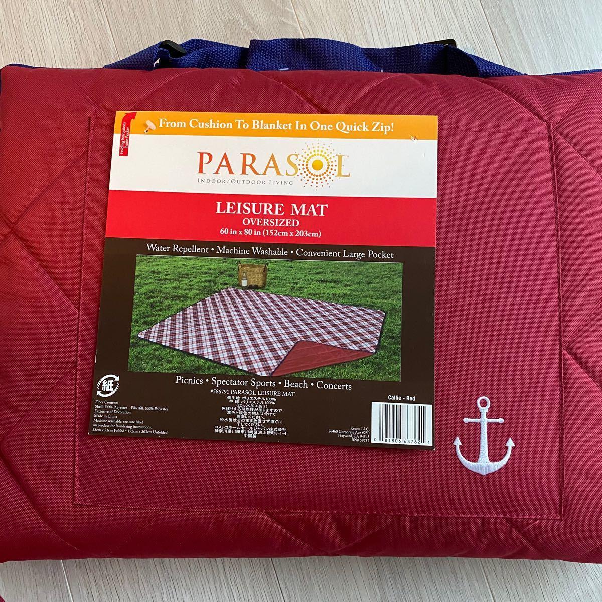 コストコ Parasol レジャーマット レジャーシート 洗える アウトドア