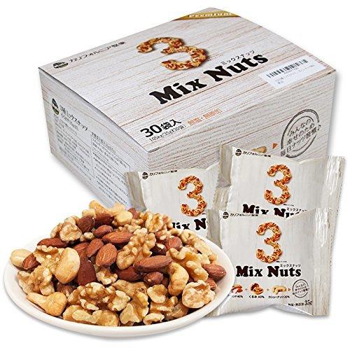 小分け3種 ミックスナッツ 1.05kg (35gx30袋) 産地直輸入 さらに小分け 箱入り 無塩 無添加 植物油不使用 (ア_画像1