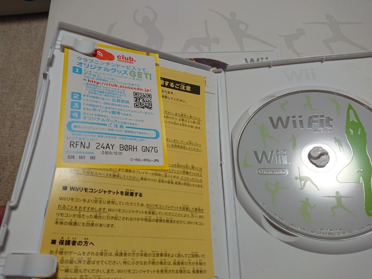 任天堂Wii本体& Wii Fit(フィットネス)&ゲーム(マリオカート※ハンドルつき)(バイオハザード4)(428)