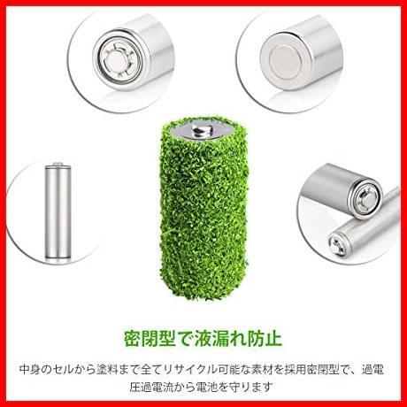 【ラスト1点】単4形充電池 充電式ニッケル水素電池 高容量1100mAh EBL NA9930 8本入り 約1200回使用可能 ケース2個付き 単四充電池_画像4