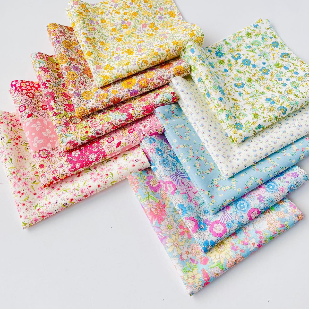 カットクロス 10枚 セット*花柄 小花  リバティ ハンドメイド はぎれ 小物作り  布シール