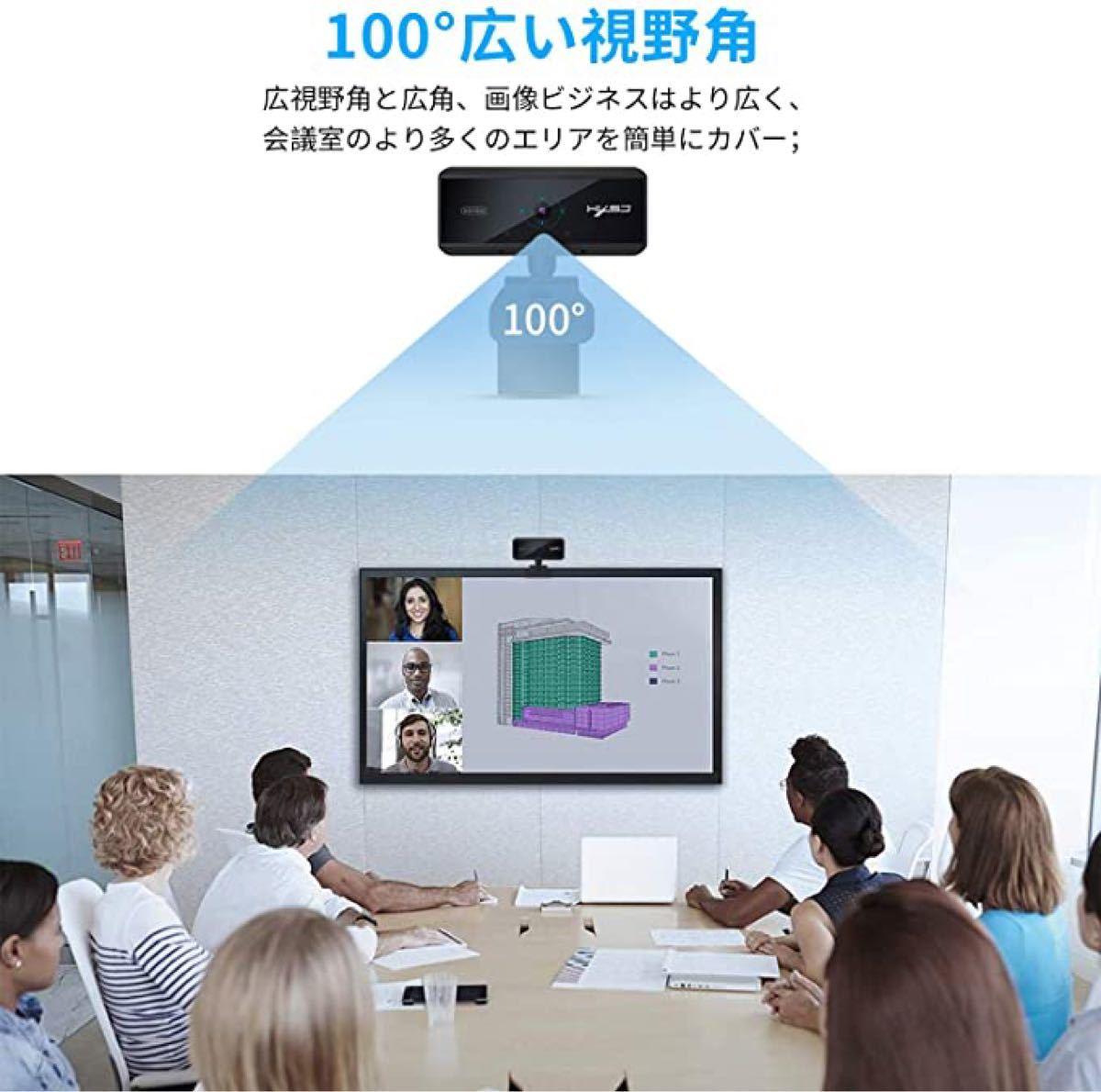 ウェブカメラ Webカメラ フルHD500万画素 高画質 マイク内蔵 三脚対応