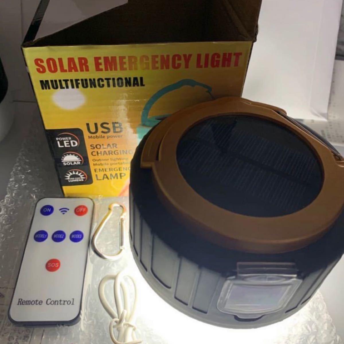 【最新版】LEDランタン ソーラーランタン 高輝度 キャンプランタン usb充電式 リモコン 付き携帯型 防水仕様 災害グッズ