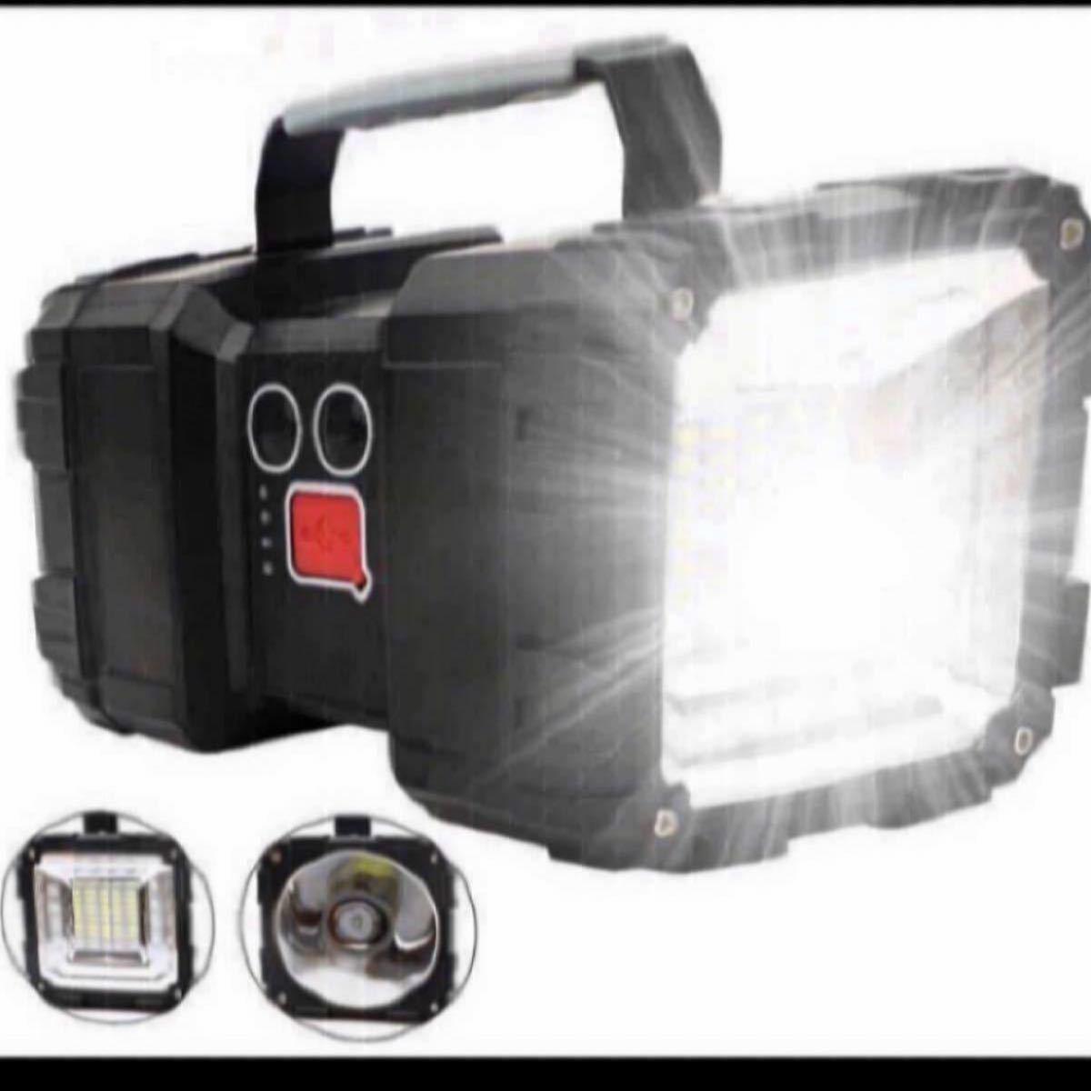 懐中電灯 led 強力 最強 超高輝度 6000ルーメンサーチライト 7モード調光 一台3役 usb充電式給電