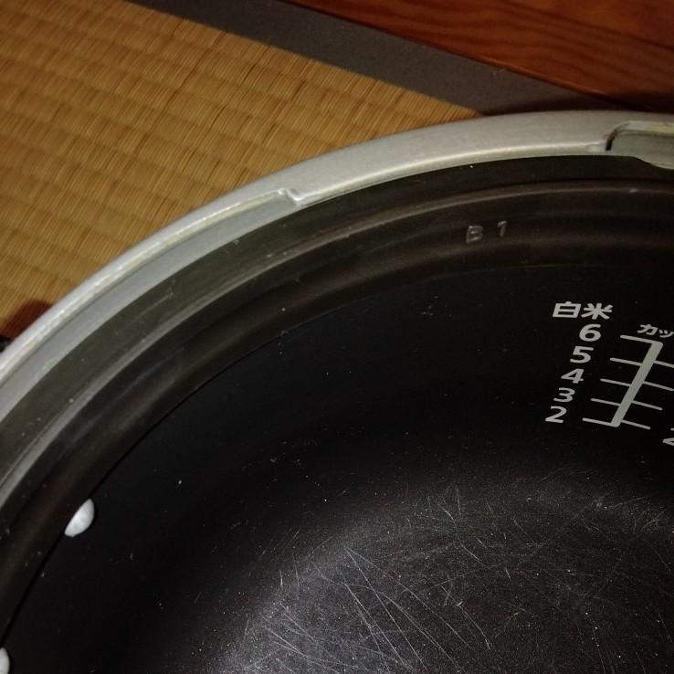 Panasonic マイコン電気圧力鍋 SR-P37-P パナソニック 2013年製