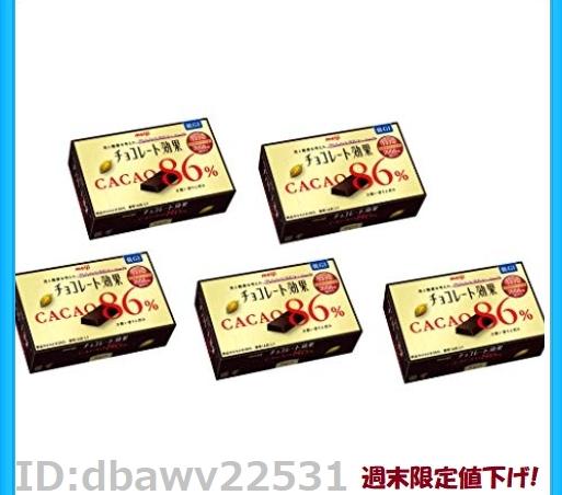 新品!即決◆明治 チョコレート効果カカオ86%BOX 70g*5箱 '得価_画像1