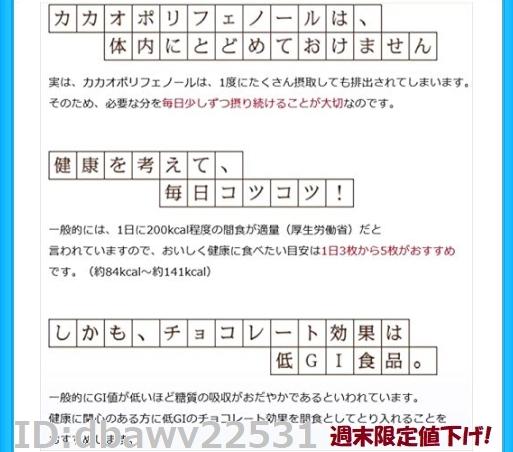 新品!即決◆明治 チョコレート効果カカオ86%BOX 70g*5箱 '得価_画像3