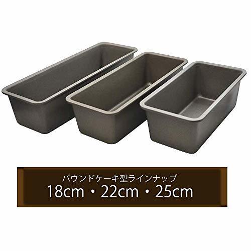 貝印(Kai Corporation) 貝印 KAI ケーキ型 COOKPAD パウンド スリム 15×6㎝ レシピ付 日本製_画像5