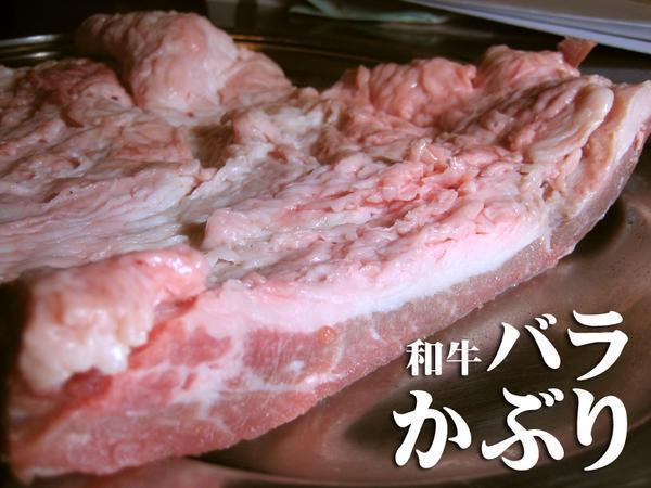 1円【1数】煮込みに/黒毛和牛バラかぶり1kg★4129焼肉訳業務_画像1