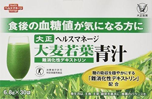 大正製薬 ヘルスマネージ 大麦若葉青汁<難消化性デキストリン> 特定保健用食品 30袋_画像1