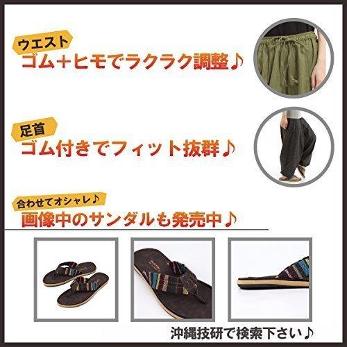 新品ブラック [OKI(オキ)] サルエルパンツ アラジンパンツ タイパンツ メンズ レディース ユニセックスWHF6_画像4
