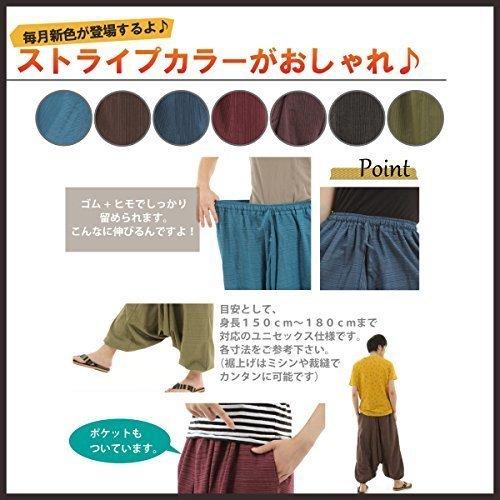 新品ブラック [OKI(オキ)] サルエルパンツ アラジンパンツ タイパンツ メンズ レディース ユニセックスWHF6_画像5