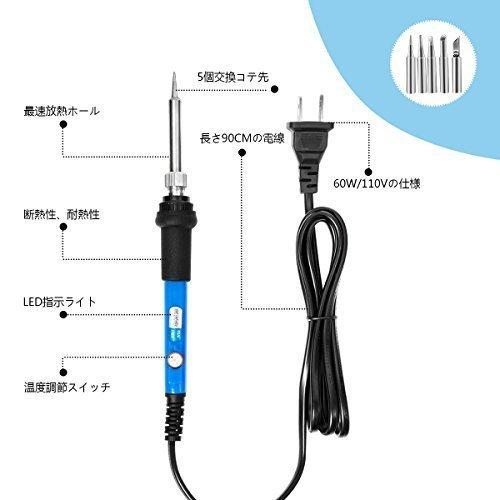 新品12点セット EletecPro はんだごて セット 温度調節可能 60w ハンダゴテ 12-in-1 セット M4EK_画像2