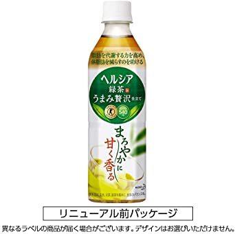 500ml×3本 ヘルシア緑茶 うまみ贅沢仕立て [トクホ] 500ml×3本_画像7