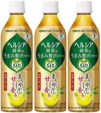 500ml×3本 ヘルシア緑茶 うまみ贅沢仕立て [トクホ] 500ml×3本_画像1