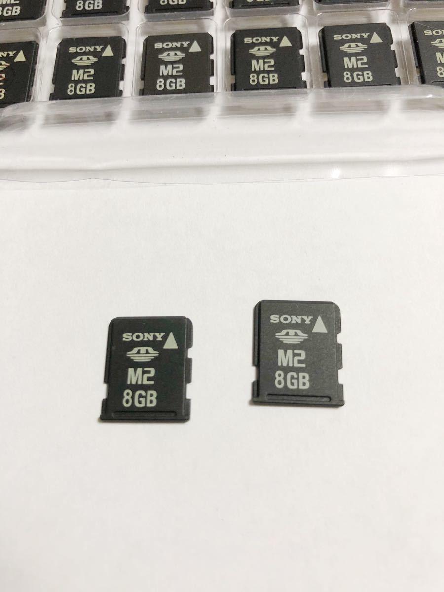 送料込PSP GO メモリースティック マイクロ SONY M2 8GB