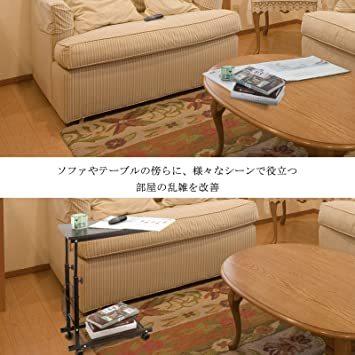 ブラック SIMFLAG サイドテーブル ソファ ベッドサイドテーブル ナイトテーブル コの字型デザイン 昇降式 キャスター付き_画像2