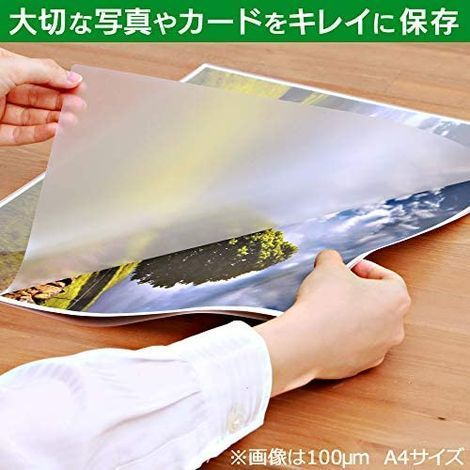 新品【未使用】アイリスオーヤマ ラミネートフィルム 100μm A4 サイズ 100枚入 LZ-A4100K1KA_画像2