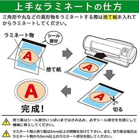 新品【未使用】アイリスオーヤマ ラミネートフィルム 100μm A4 サイズ 100枚入 LZ-A4100K1KA_画像4