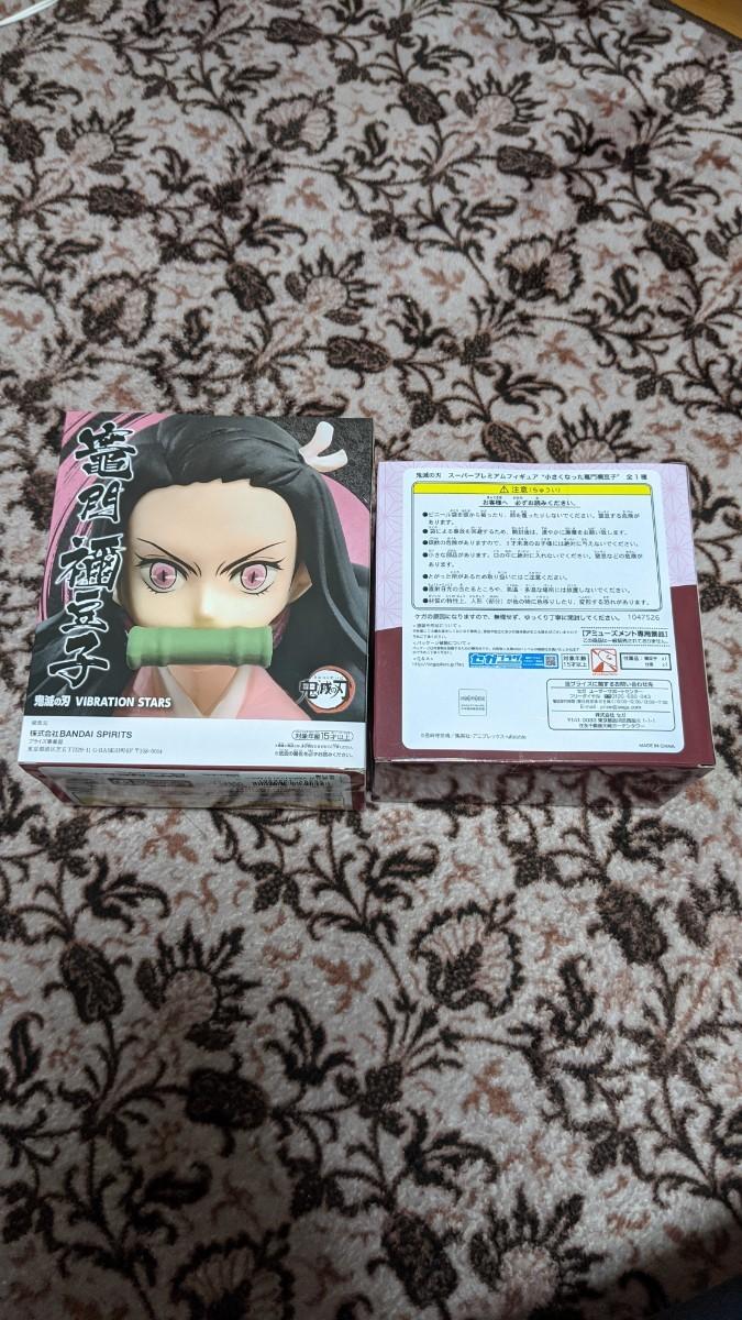 鬼滅の刃 竈門禰豆子 フィギュア