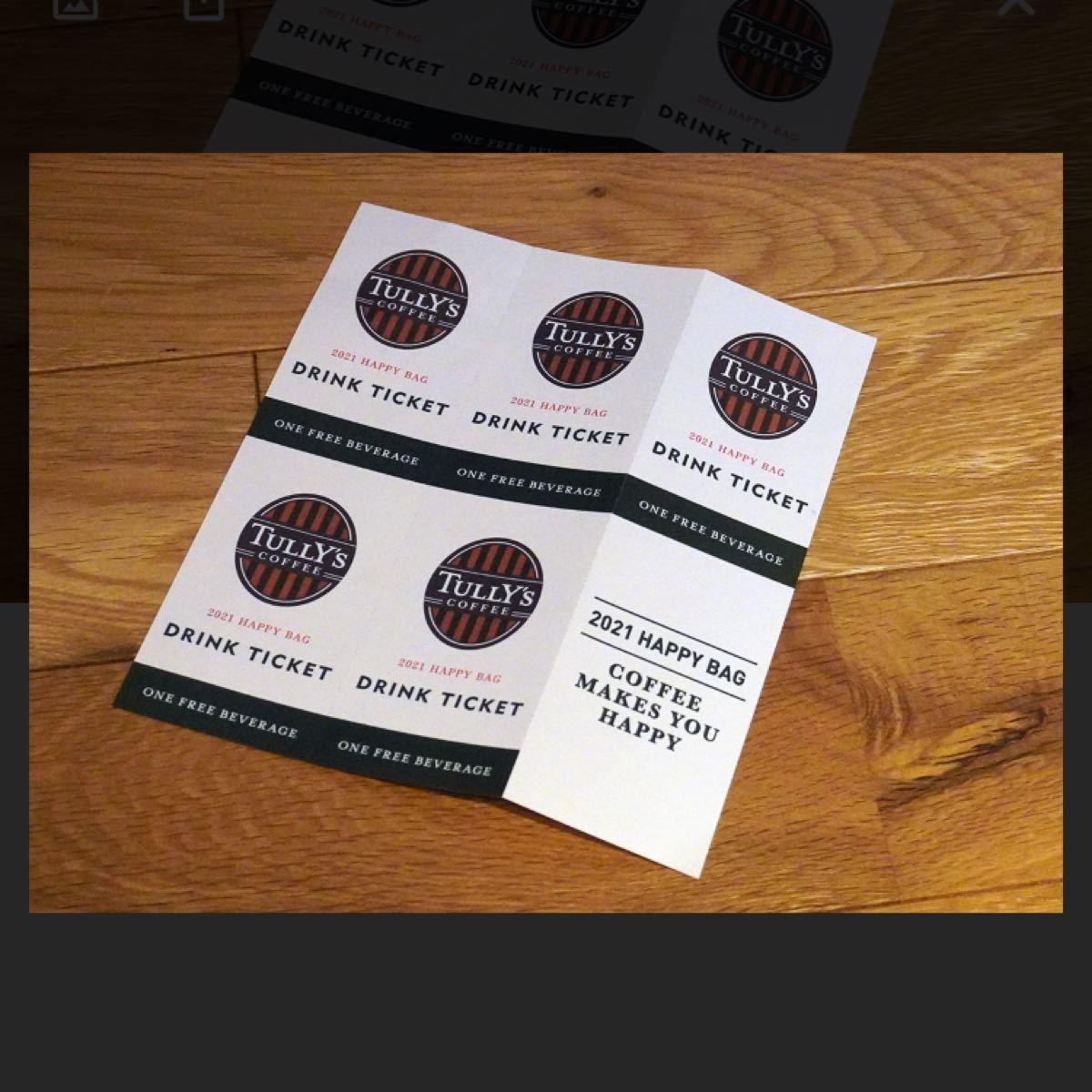 TULLY''S タリーズコーヒー コーヒーチケット 5枚 福袋 ドリンク券 ドリンクチケット タリーズコーヒー ドリンクチケット