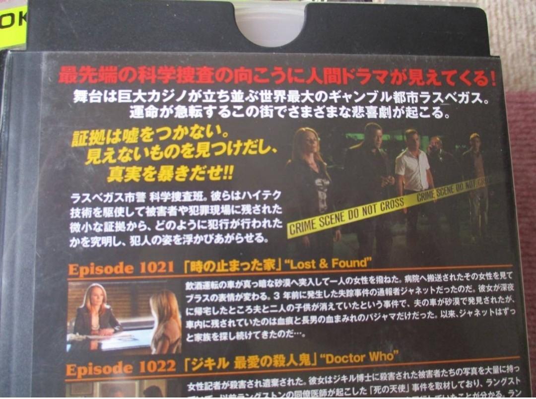 【DVD】CSI :科学捜査班  SEASON 10  全8巻  レンタル落ち
