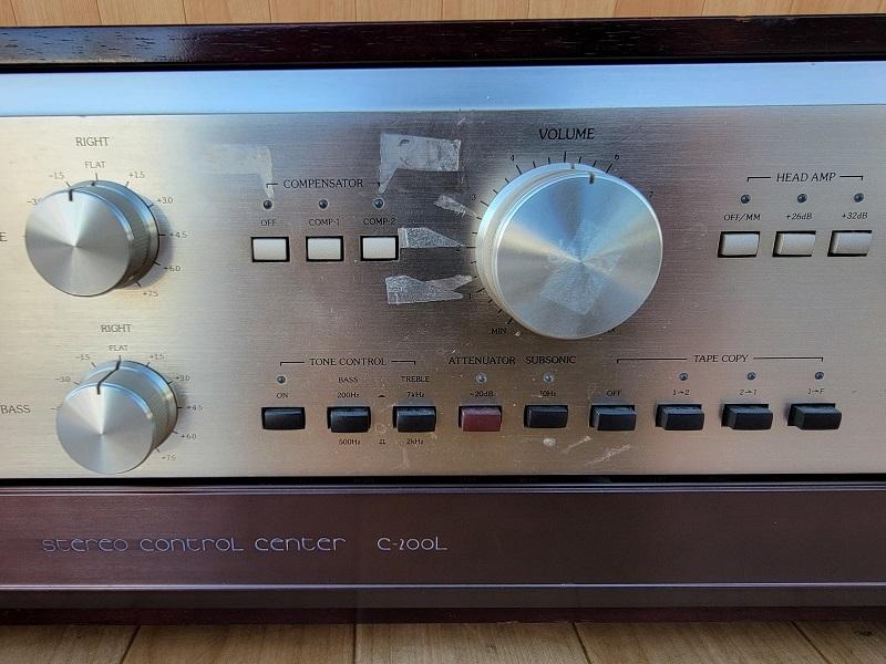 【Accuphase】 アキュフェーズ コントロールアンプ/プリアンプ C-200L ウッドケース 説明書/パンフレット付 通電確認済み アンプ 音響_画像4