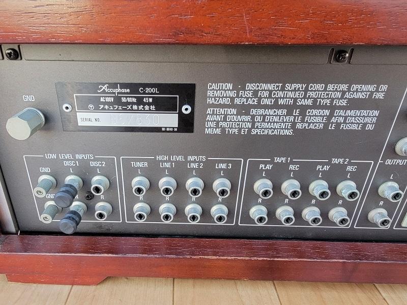【Accuphase】 アキュフェーズ コントロールアンプ/プリアンプ C-200L ウッドケース 説明書/パンフレット付 通電確認済み アンプ 音響_画像6