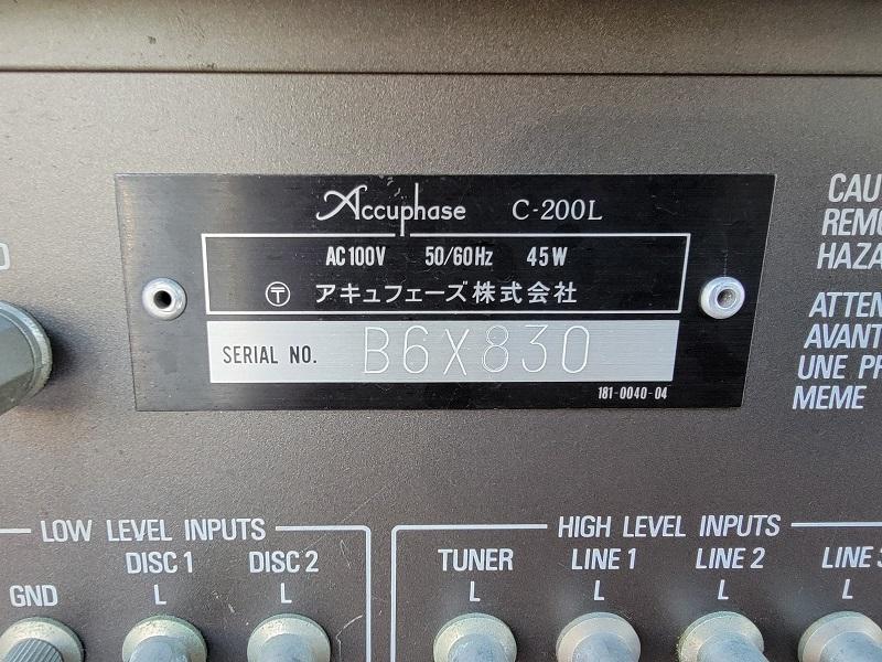 【Accuphase】 アキュフェーズ コントロールアンプ/プリアンプ C-200L ウッドケース 説明書/パンフレット付 通電確認済み アンプ 音響_画像10