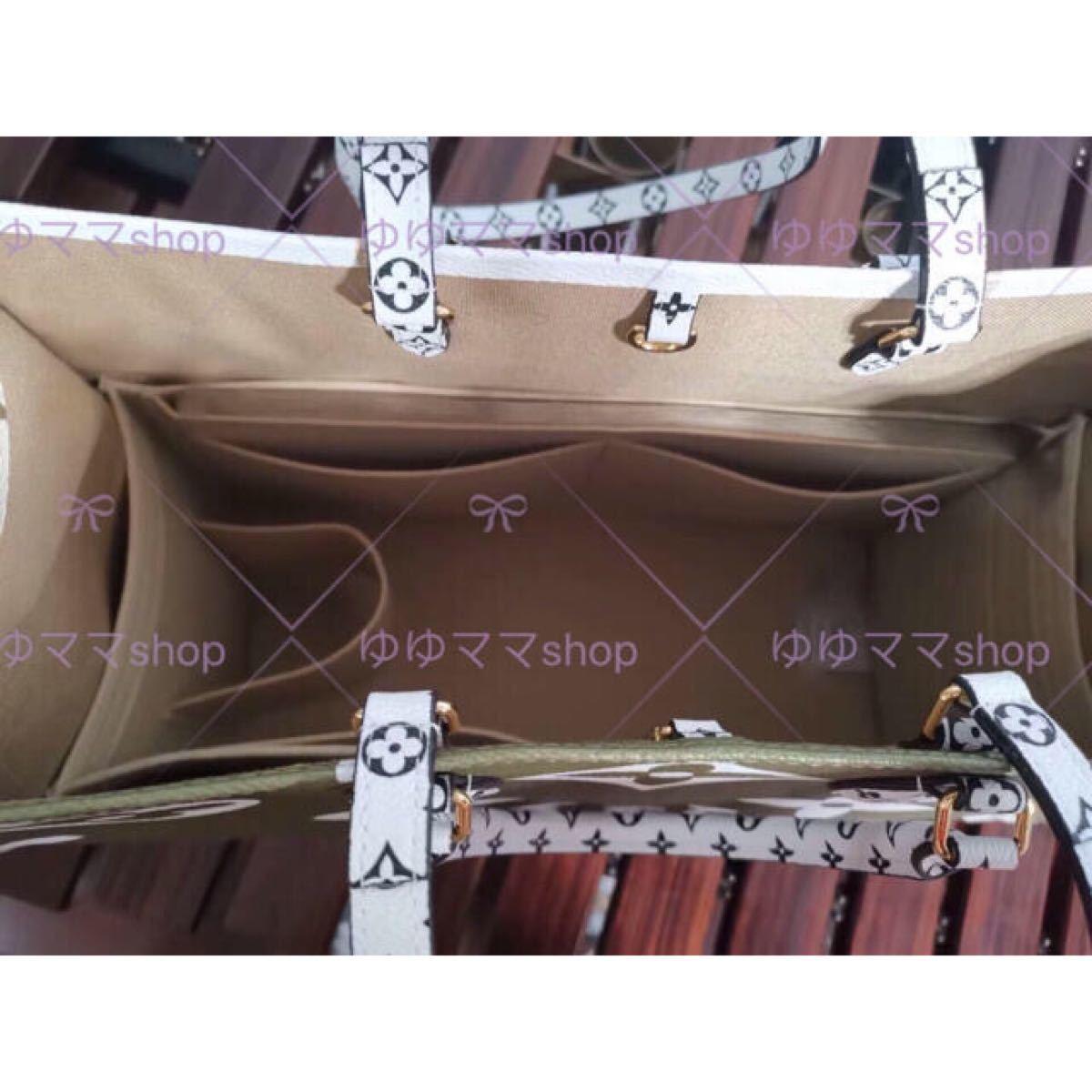 新品バッグインバッグ インナーバッグ オンザゴー GM用 ベージュ色