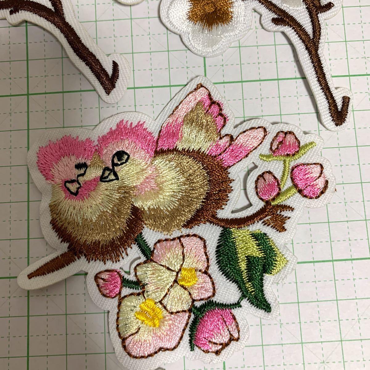 アイロンワッペン 入園準備 アップリケ 春の花 刺繍アイロンワッペン 7枚