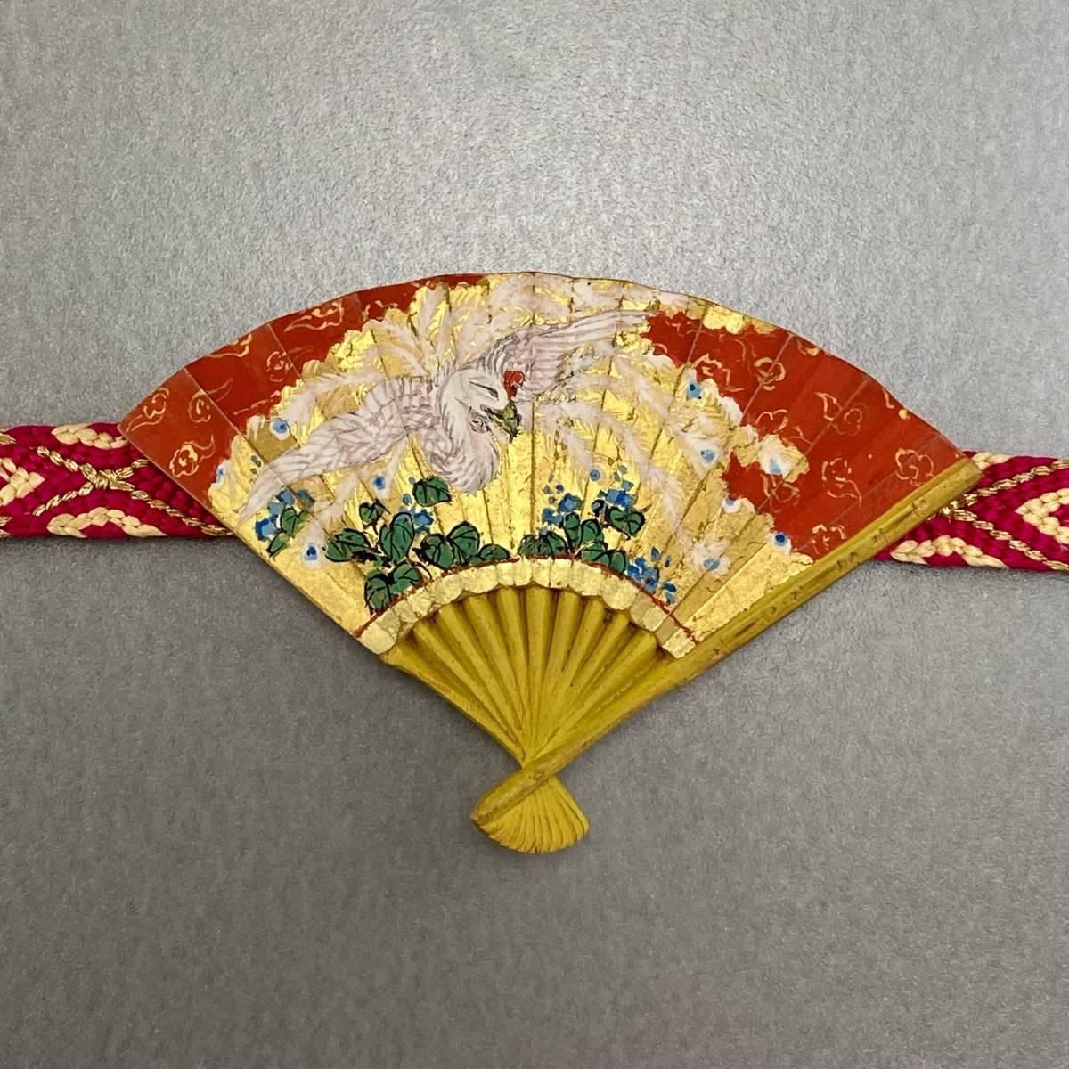 アンティーク帯留 柘植の扇面に鳳凰模様の帯留め 【不喬】?在銘 帯紐付き(108cm)