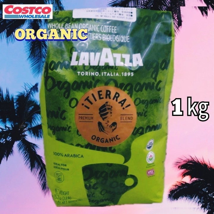 コストコ LAVAZZA  TIERRA   ラバッツァ ティエラ オーガニック コーヒー豆 1㎏ 1袋