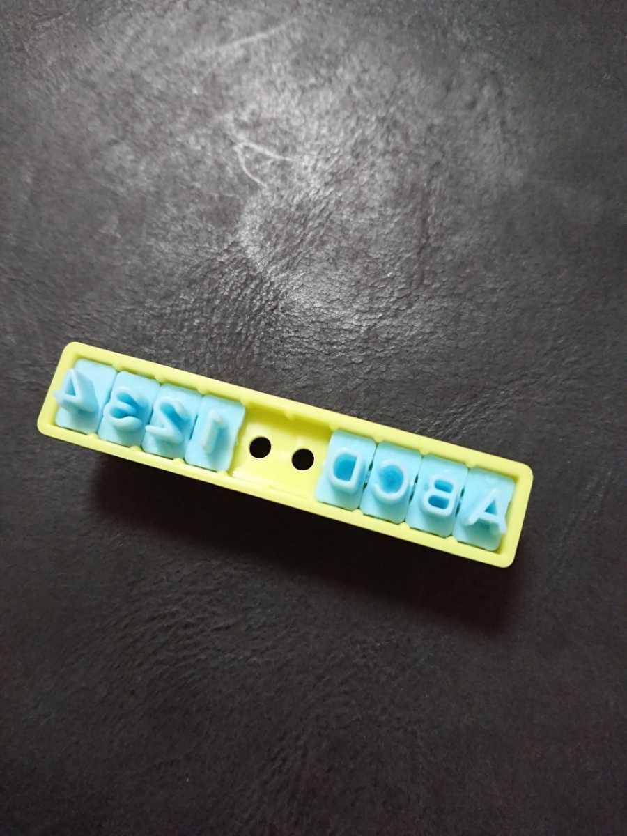 レザークラフト 刻印スターターセット