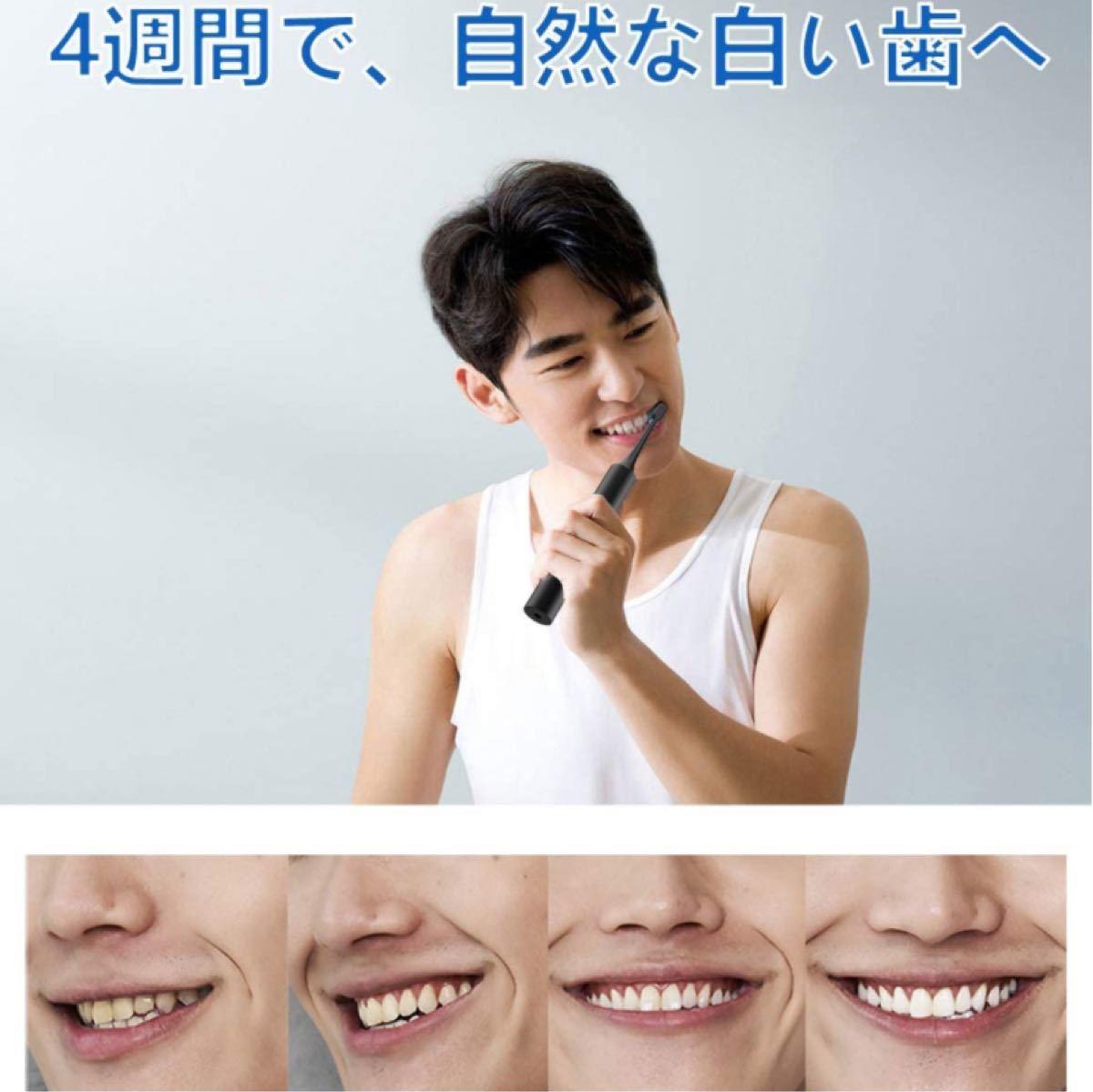 電動歯ブラシ 歯ブラシ 音波歯ブラシ 静音設計 IPX7防水設計#