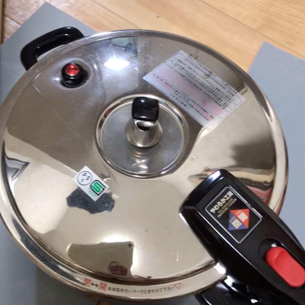 家庭用 ステンレス圧力鍋 IH対応