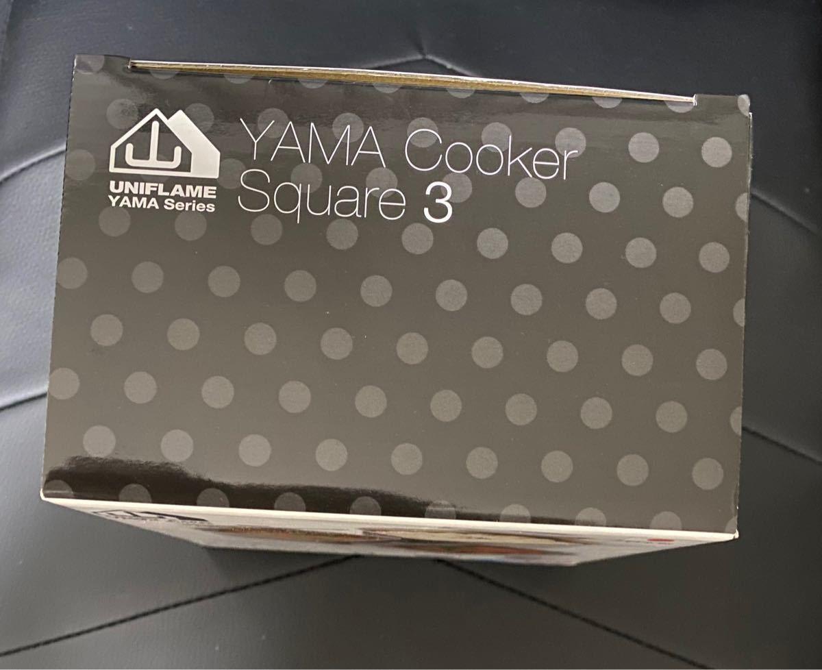 ユニフレーム 山クッカー角型3  No.667705   UNIFLAME  YAMA Cooker Square3  新品未開封