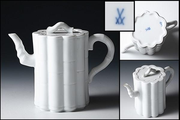 【名品展◆1000円~】SP2397 マイセン Meissen 白磁 バンブーポット ティーポット 茶注 茶器 竹 18世紀デザイン 復刻 稀少
