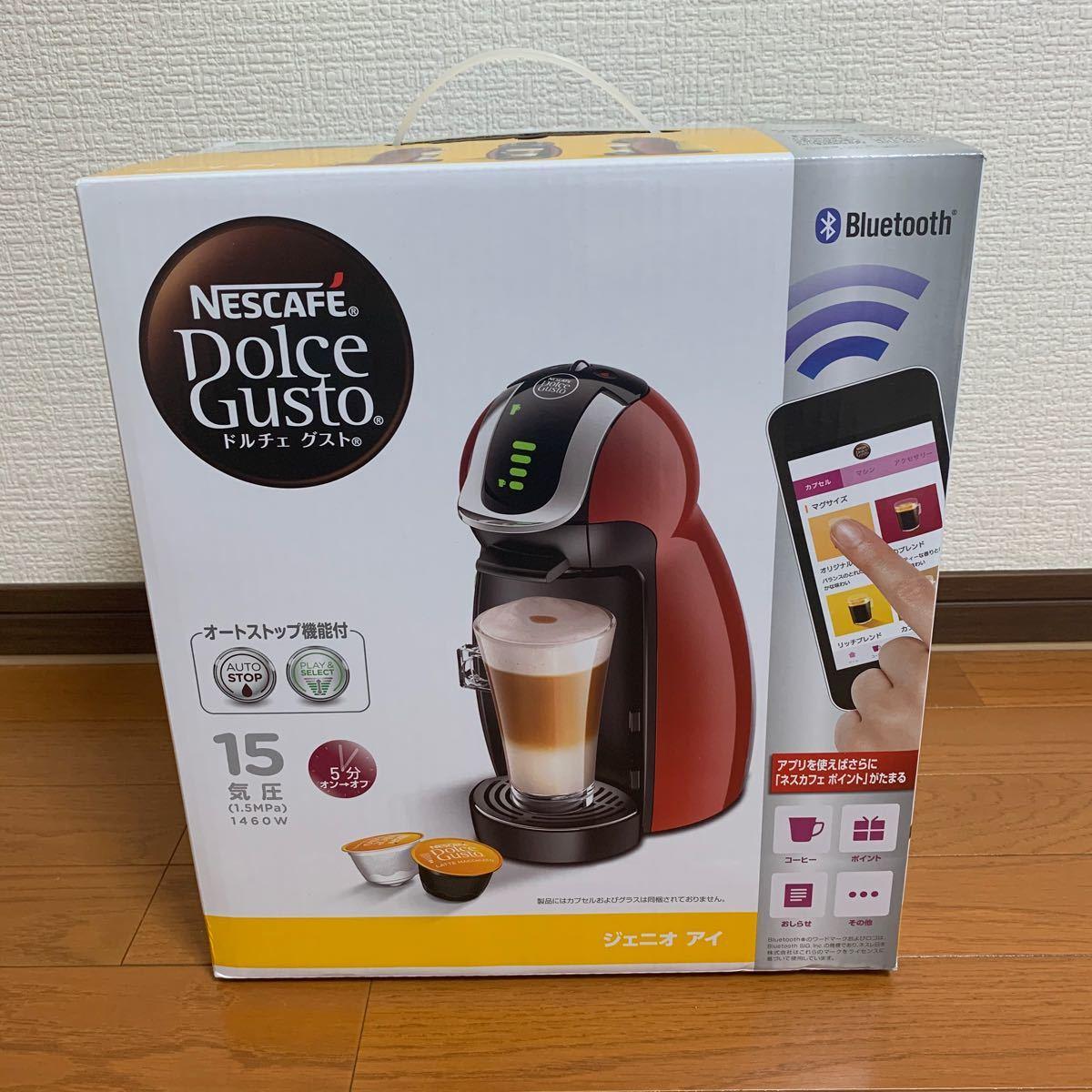 ◆新品未使用 送料無料◆ネスカフェ ドルチェグスト ジェニオアイ MD9747S-CR [チェリーレッド]