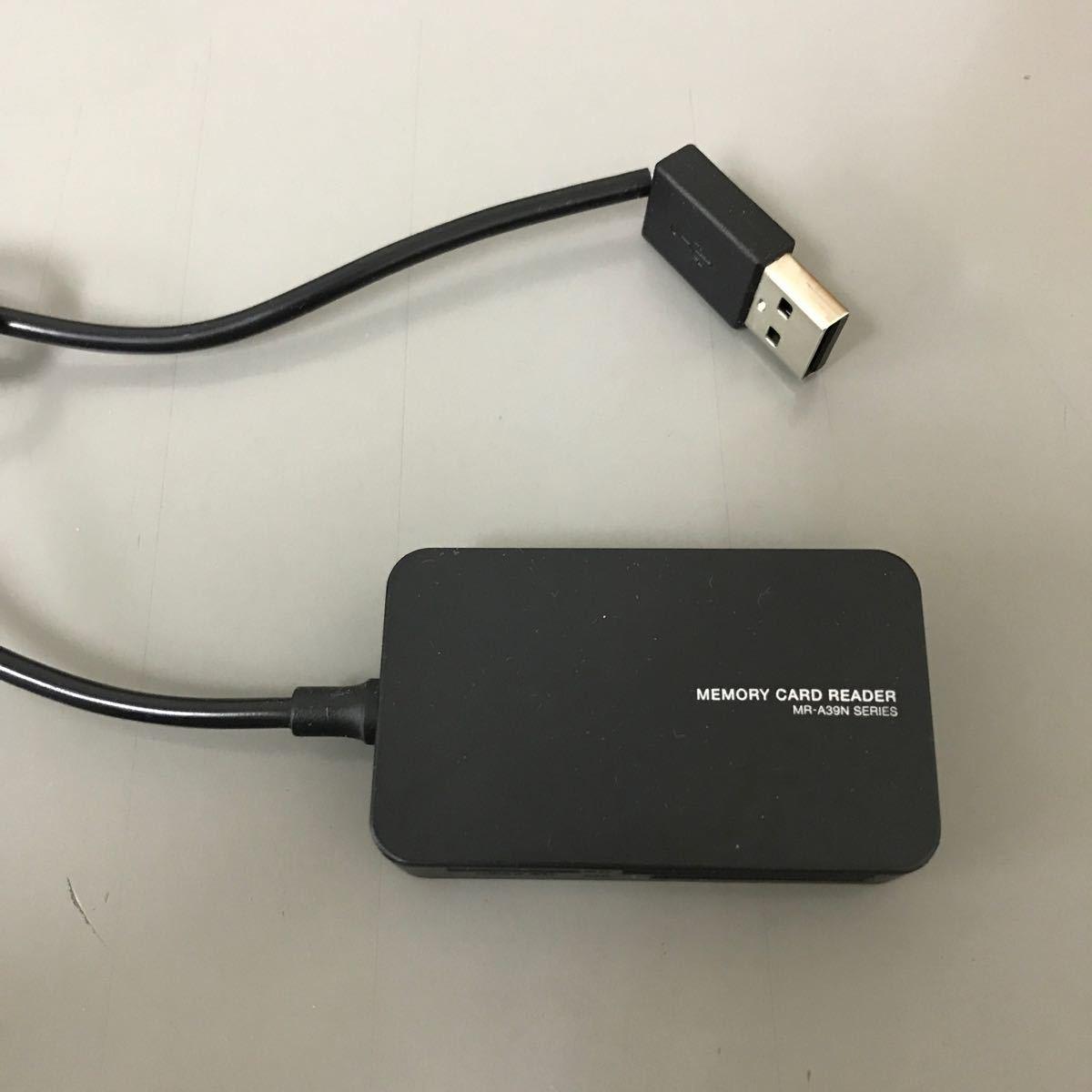 カードリーダー アダプタ SDカード、Micro SDカード読取対応
