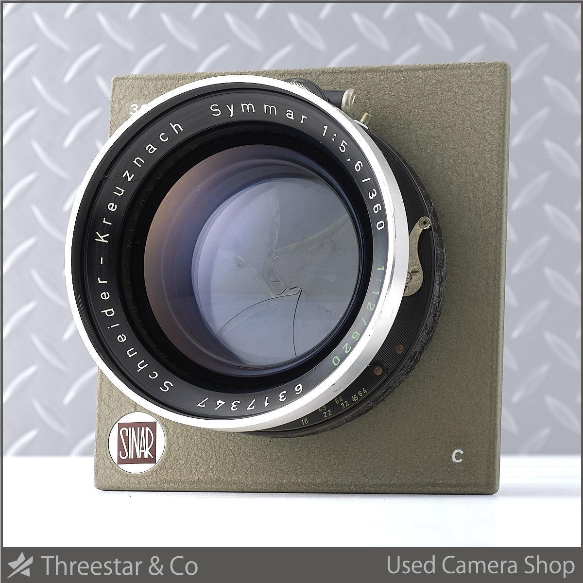 1円~ Schneider SYMMAR 360mm F5.6/620mm 1:12 チョイ訳ありにて シュナイダー