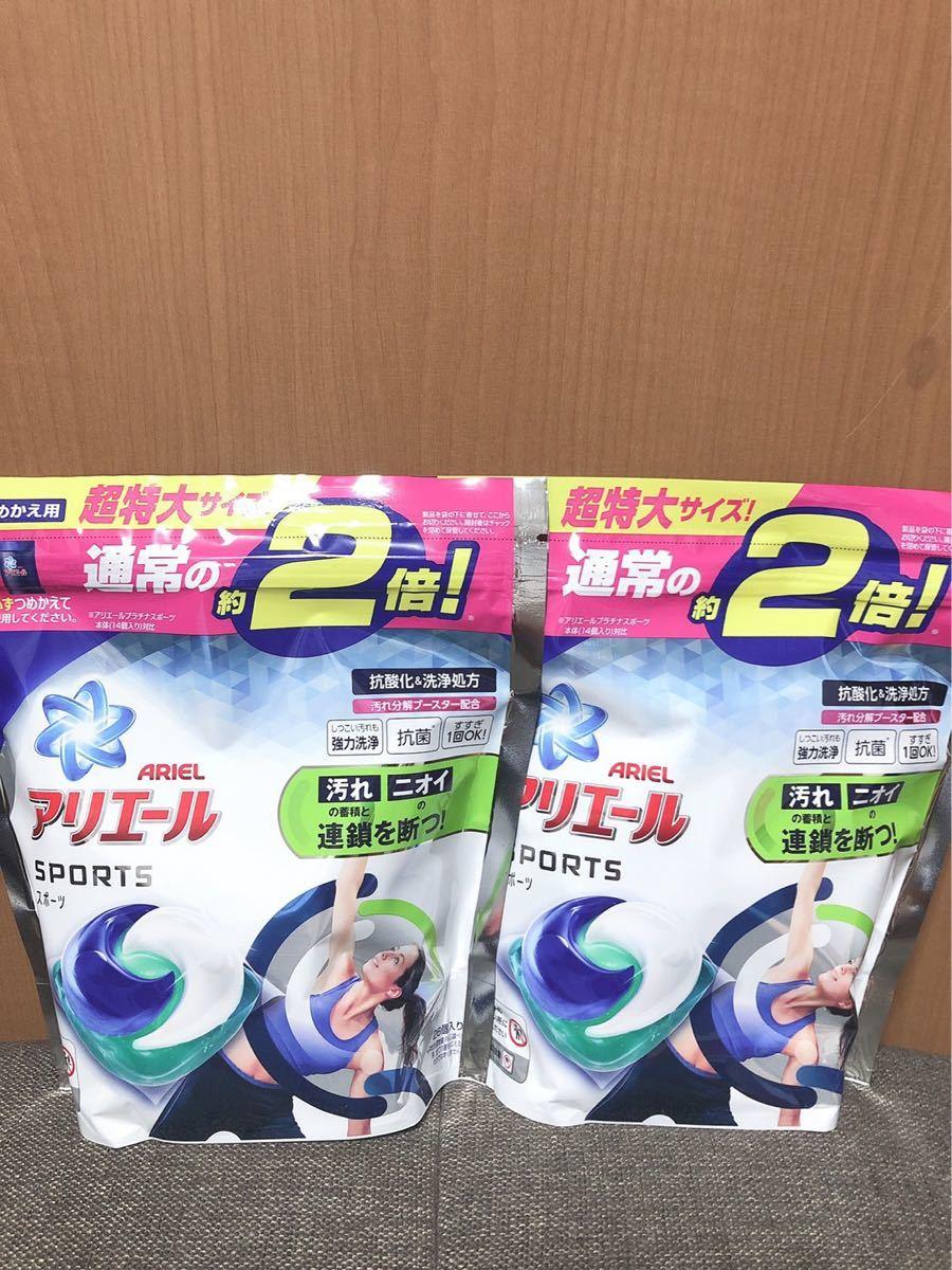 アリエール スポーツジェルボール 1ケース(8個入り)