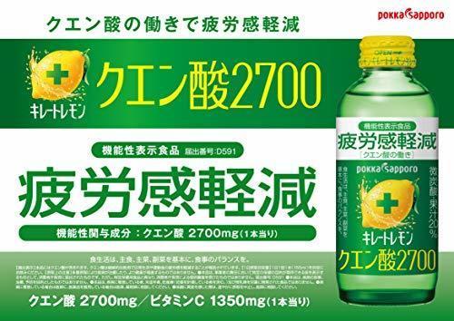 新品ポッカサッポロ キレートレモンクエン酸2700 155ml 24本5UDQ19138AMD_画像2