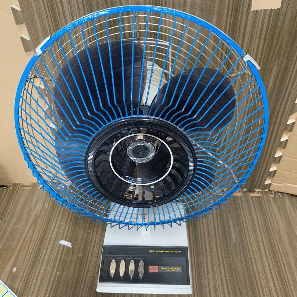 あ-1150) TOSHIBA 東芝扇風機 昭和レトロ DF-30W アンティーク レトロ扇風機_画像3