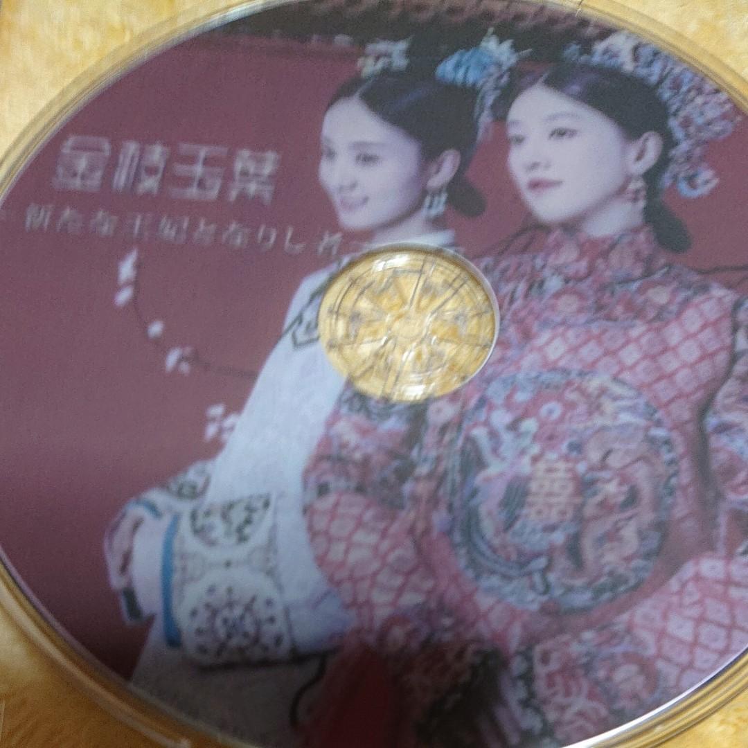 中国ドラマ Blu-ray