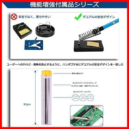 2g 新品 温度調節可(200~450℃)ハンダゴテ 14-in-1 はんだごてセット 電子作業用 在庫限り 60W/110V Manelord PSE認証 安全_画像3