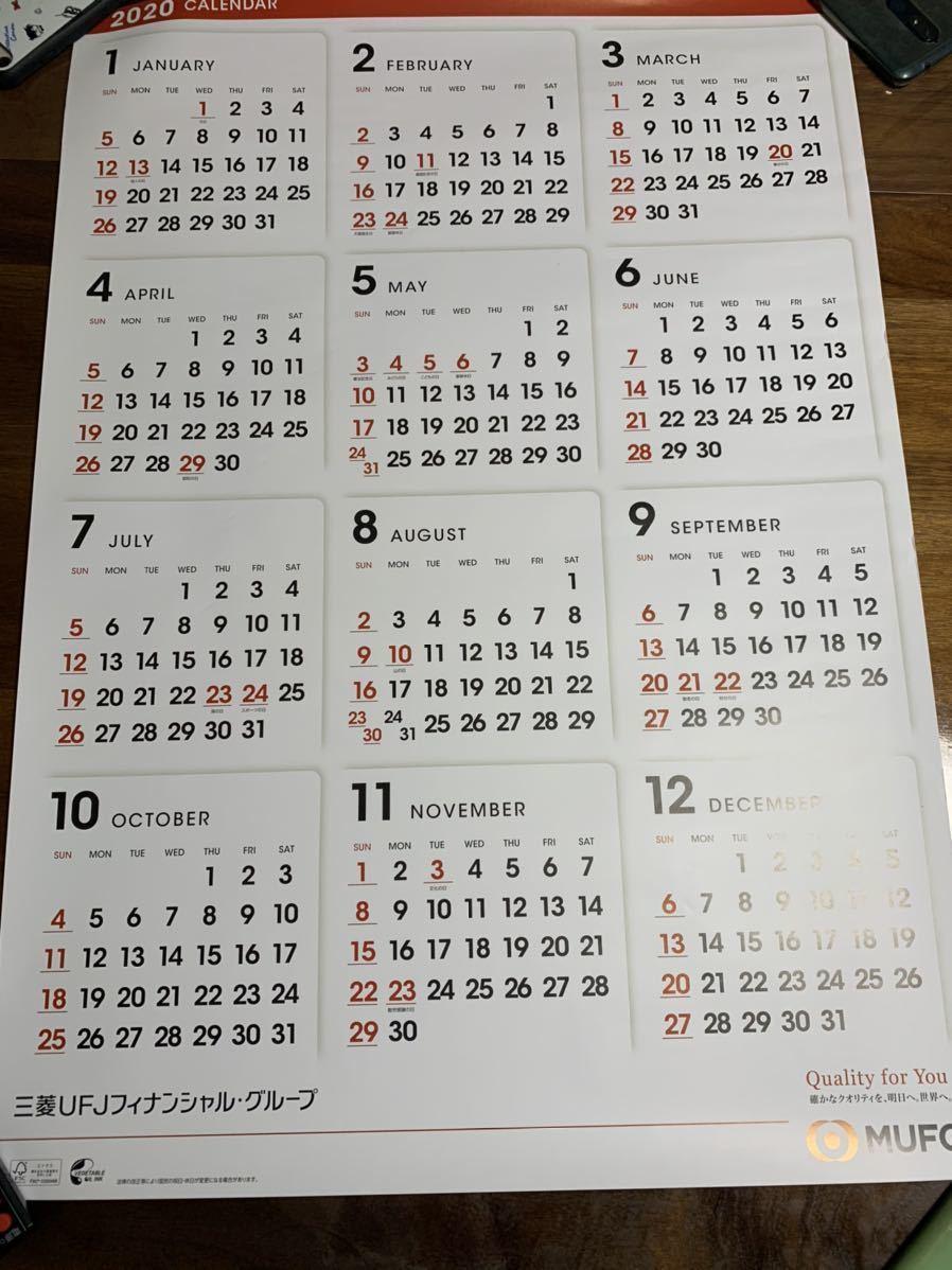*2/ ☆k)20) 三菱UFJ フィナンシャル ♪21 ポスターカレンダー 三菱UFJ フィナンシャル 壁掛けカレンダー 大判 51.5×73cmくらい 文字のみ_画像1