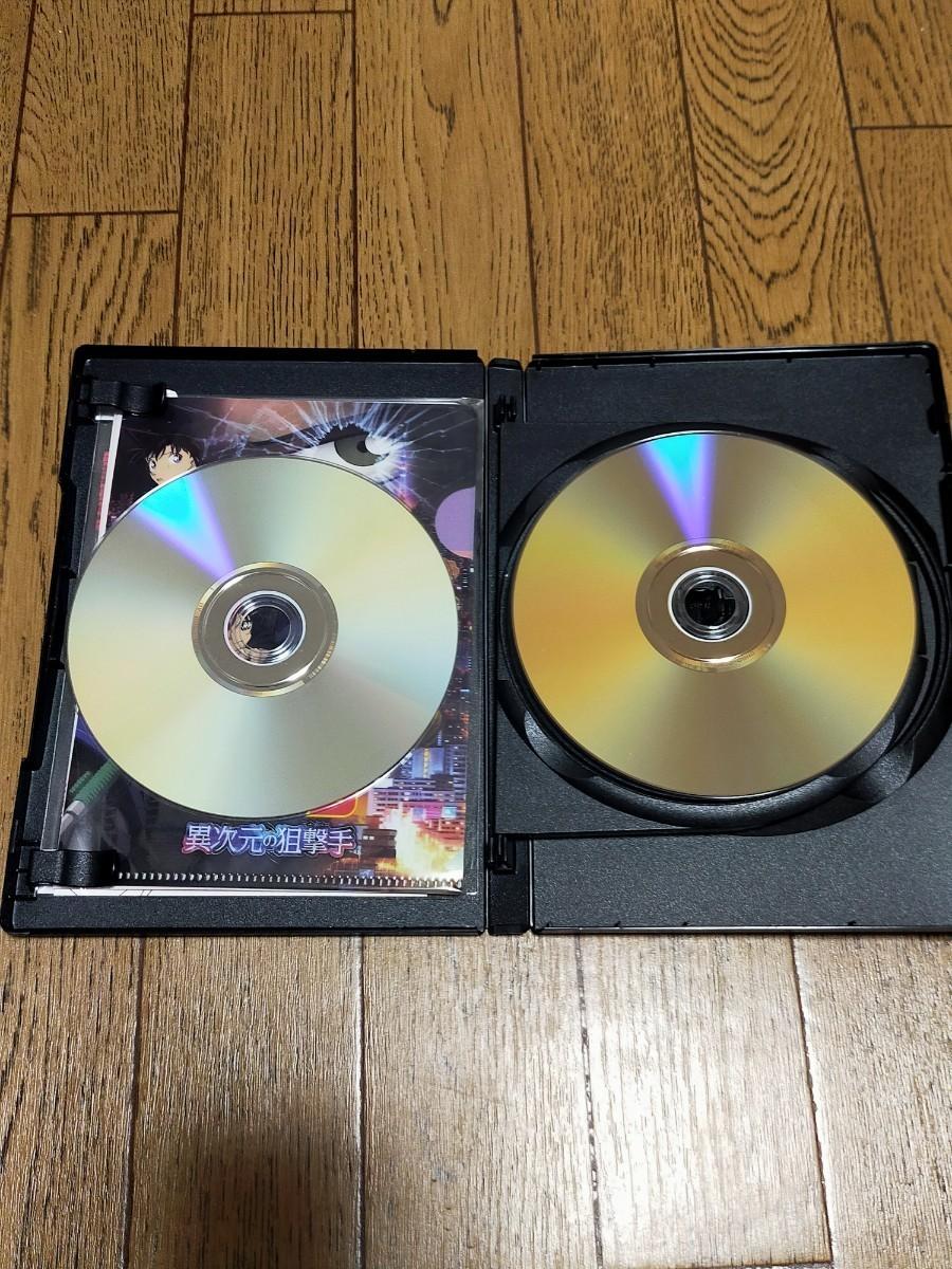 名探偵コナン 異次元の狙撃手 初回限定盤 DVD 映画パンフレット付き