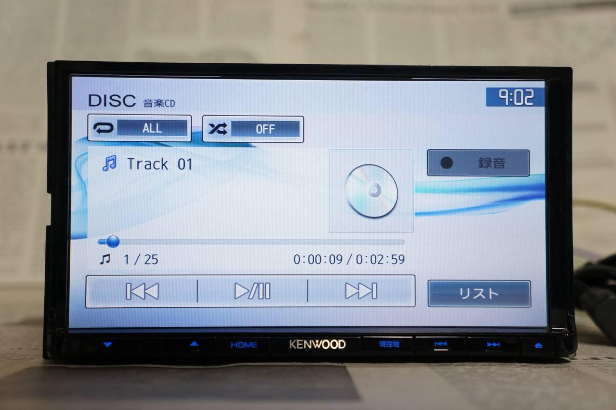 新品アンテナ付き MDV-L301 KENWOOD/ケンウッド メモリーナビ ワンセグ 2013年 動作不良の場合は返金保証付き_画像5